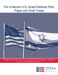 FOR A NARROW U.S.-ISRAEL DEFENSE PACT: PAPER AND DRAFT TREATY